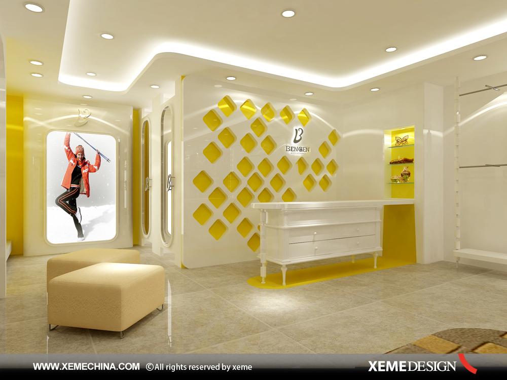 项目 波司登-bengen冰洁时尚羽绒服 [品牌logo设计/vi系统设计/包装